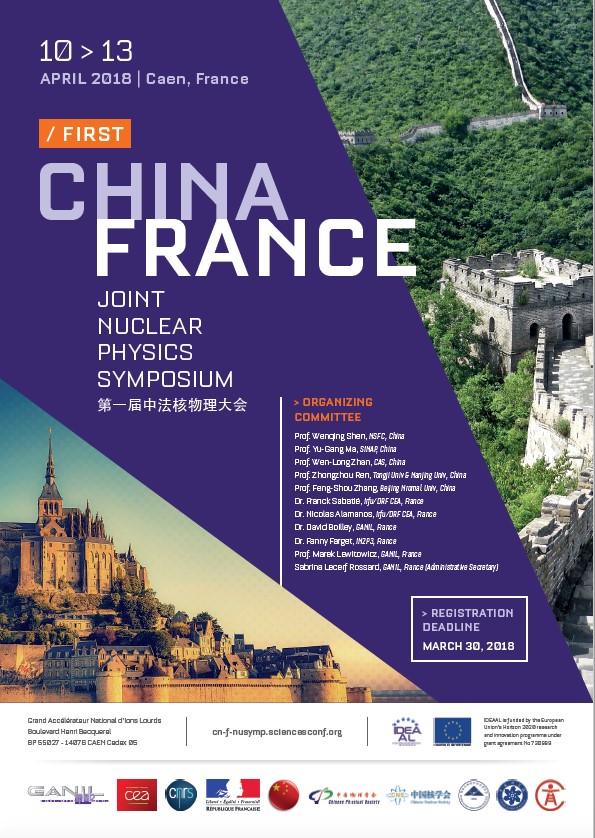 Le GANIL accueille le premier symposium franco-chinois de physique nucléaire