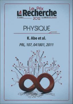 Le prix La Recherche en Physique décerné à l'expérience T2K d'oscillation de neutrinos