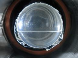 La cible d'Hydrogène de MINOS au Japon