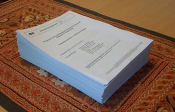 Document AERES