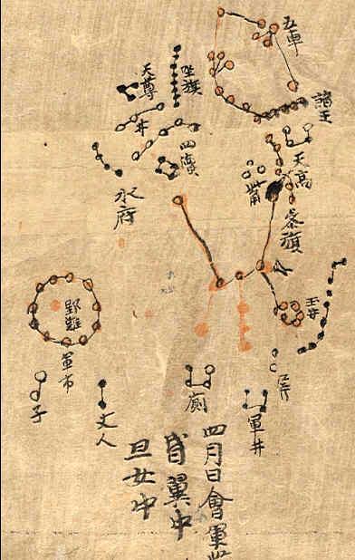 La plus ancienne carte d'étoiles exposée à Paris